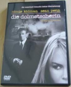 Die Dolmetscherin (DVD)