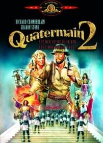 Quatermain 2 - Auf der Suche nach der geheimnisvollen Stadt (DVD)