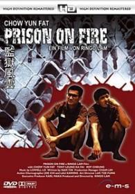 Prison On Fire Box