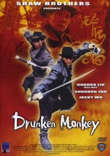 Drunken Monkey -- via Amazon Partnerprogramm