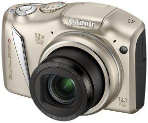 Canon PowerShot SX130 IS silver (4611B011)