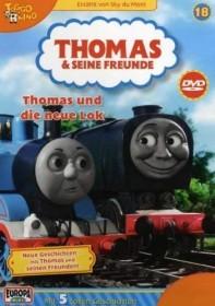 Thomas und seine Freunde 18 - Thomas und die neue Lok (DVD)