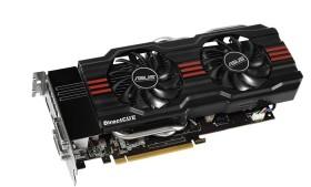 ASUS GTX660 TI-DC2-2GD5 DirectCU II, GeForce GTX 660 Ti, 2GB GDDR5, 2x DVI, HDMI, DP (90YV0362-M0NA00)