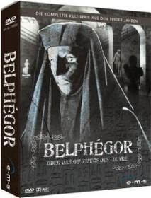 Belphégor - Das Phantom des Louvre (1965)
