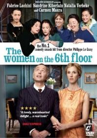 The Women on the 6th Floor (DVD) (UK)