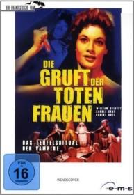 Die Gruft der toten Frauen (DVD)