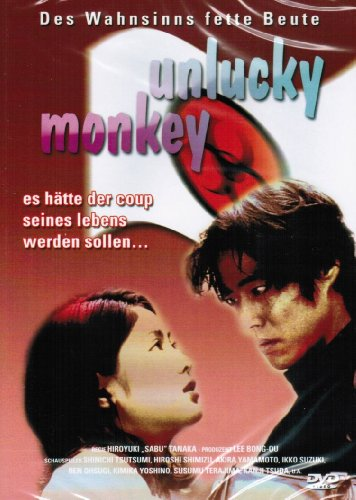Unlucky Monkey -- via Amazon Partnerprogramm