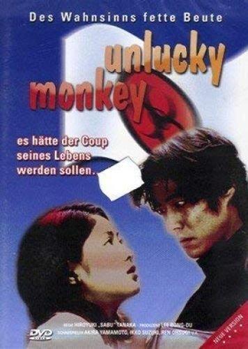 Unlucky Monkey -- via Amazon Partnerprogramm