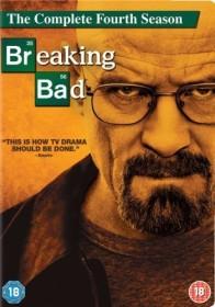 Breaking Bad Season 4 (DVD) (UK)