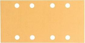 Bosch orbital sander sheet C470 Best for Wood and Paint 93x186mm K240, 10-pack (2608605258)