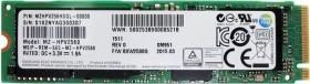 Samsung SSD PM951 256GB, M.2 (MZVLV256HCHP-00000)