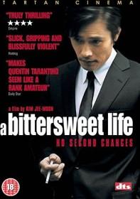 A Bittersweet Life (DVD) (UK)