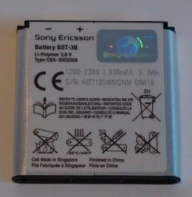 Sony Ericsson BST-38 Akku