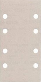Bosch orbital sander sheet C470 Best for Wood and Paint 93x186mm K240, 50-pack (2608607974)