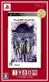 Shin Megami Tensei: Persona (PSP)