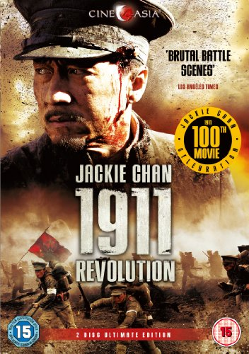 1911 Revolution (UK) -- via Amazon Partnerprogramm
