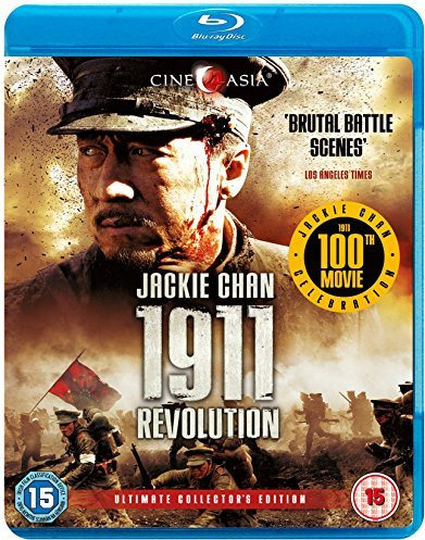 1911 revolution (Blu-ray) (UK) -- via Amazon Partnerprogramm