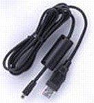 Pentax I-USB7 przewód USB (39551)