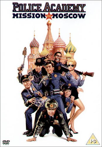Police Academy 7 -- via Amazon Partnerprogramm
