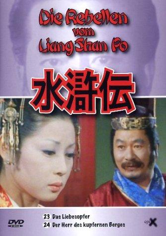 Die Rebellen vom Liang Shan Po Folgen 23-24 -- via Amazon Partnerprogramm