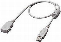 Casio EMC-1 USB cable