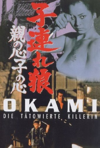Okami 4 - Die tätowierte Killerin -- via Amazon Partnerprogramm