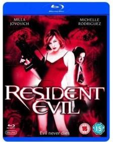 Resident Evil (Blu-ray) (UK)