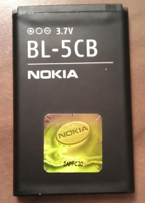 Nokia BL-5CB rechargeable battery -- provided by bepixelung.org - see