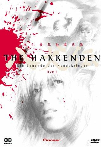 Hakkenden Vol. 1 -- via Amazon Partnerprogramm