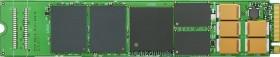 Seagate Nytro XM1440 - 0.3DWPD Read-Intensive Workloads 480GB, 512B, SED, M.2 (ST480KN0031)