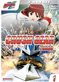Crush Gear Turbo Vol. 1 (DVD)