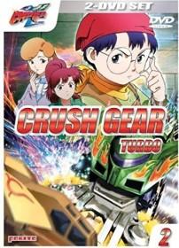 Crush Gear Turbo Vol. 2