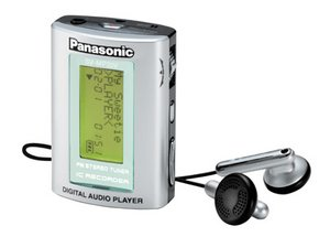 Panasonic SV-MP20V 128MB silver