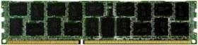 Mushkin Proline RDIMM 8GB, DDR3-1333, CL9-9-9-24, reg ECC (991779)