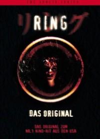 The Ring 1 (Original)