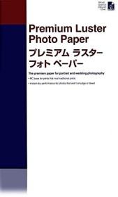 Epson Premium Fotopapier Luster, A2 (S042123)