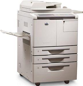 HP LaserJet 9065 MFP, S/W-Laser (Q3632A)