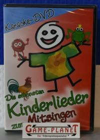 Karaoke: Die schönsten Kinderlieder (verschiedene Filme) (DVD)