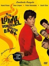 Die Lümmel von der ersten Bank Box (DVD)