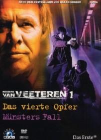 Van Veeteren Vol. 1: Das vierte Opfer/Münsters Fall