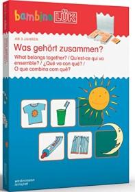 bambino LÜK-Set Wahrnehmung und Konzentration: Was gehört zusammen?