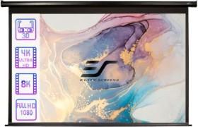 Elite Screens Spectrum Motorleinwand Economy 221.4x124.5cm (ELECTRIC100H)