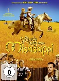 Hände weg von Mississippi (DVD)