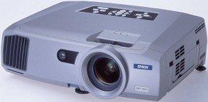 Epson EMP-7800 (V11H119040)
