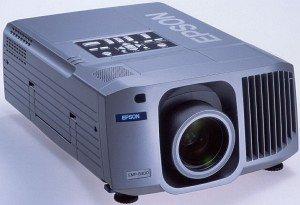 Epson EMP-8300NL (V11H068940)
