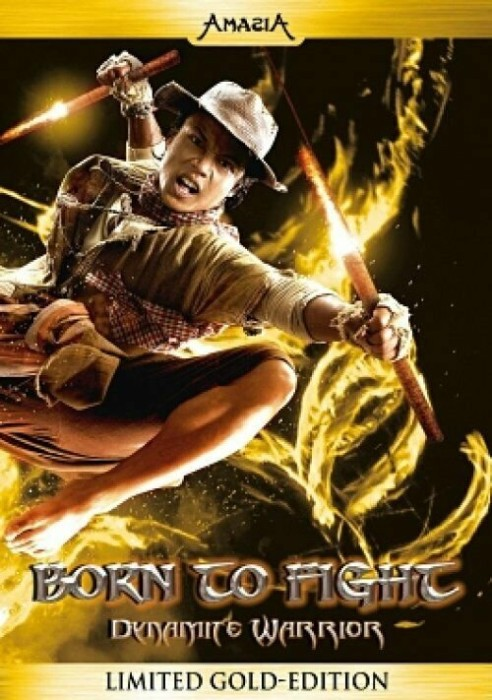 Born to Fight - Dynamite Warrior (Special Editions) -- via Amazon Partnerprogramm