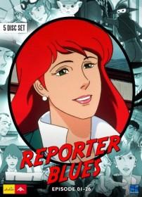 Reporter Blues Vol. 1 (Folgen 1-26)