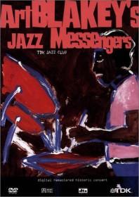 Art Blakey's Jazz Messengers - Umbria Jazz Festival