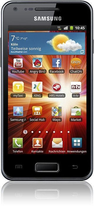 Samsung Galaxy S Advance i9070 with branding