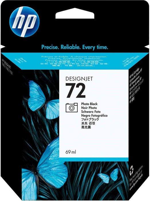 HP Tinte 72 schwarz photo 69ml (C9397A)